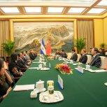 Reunión con Primer Ministro