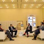 Reunión con Organización Mundial de Turismo.