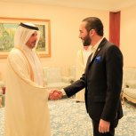 Reunión con Primer Ministro.